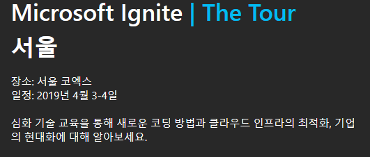 Ignite The Tour Seoul